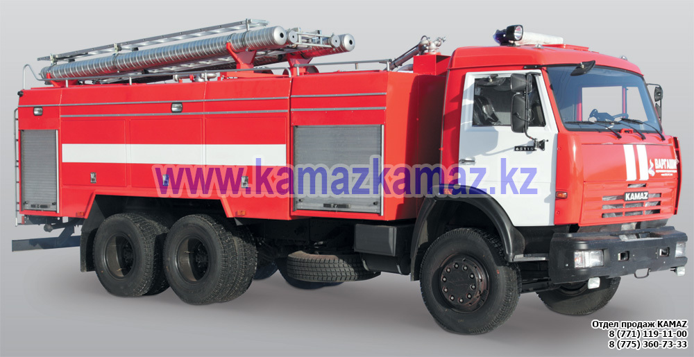 KAMAZ АЦ 8.0-40